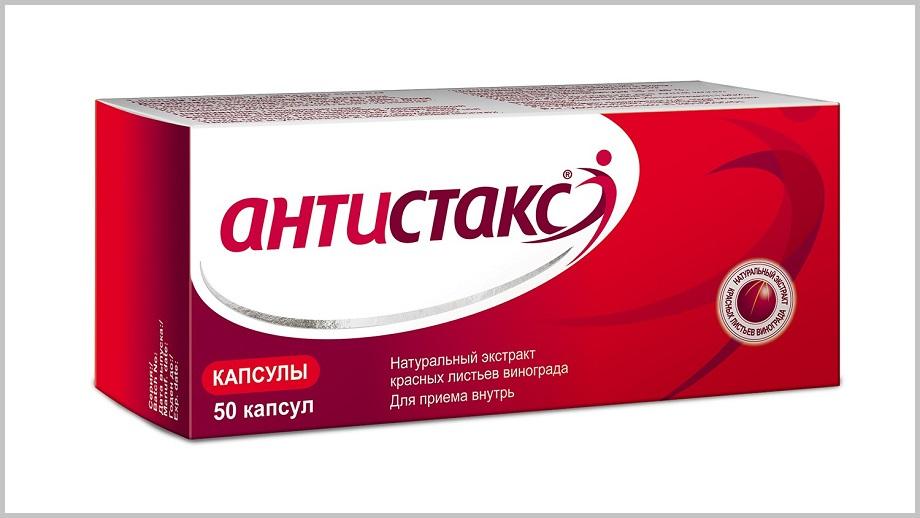 Антиспакс