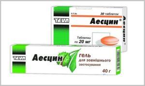 Аесцин препарат