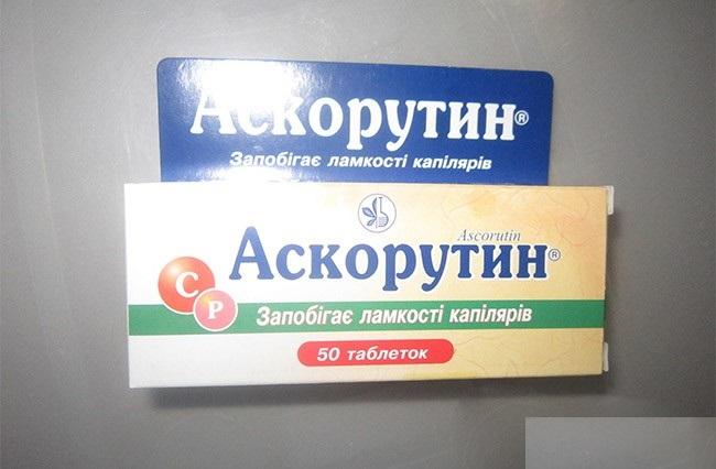 Аскорутин Ожидаемый эффект