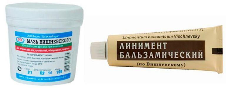 Линимент бальзамический или мазь Вишневского