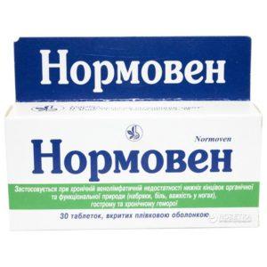 Нормовен