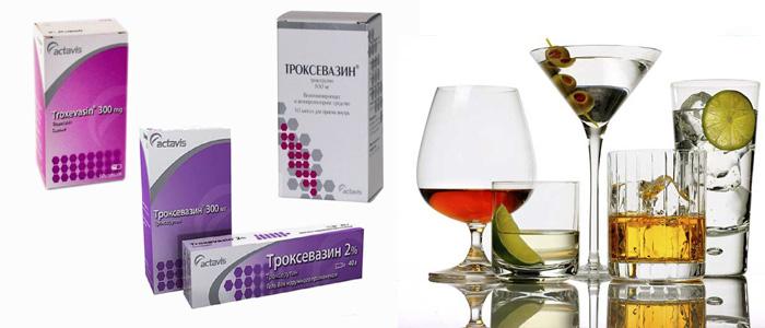 Троксевазин и алкоголь