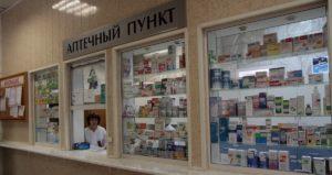 В аптеках представлено довольно много мазей от варикоза