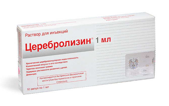 Церебролизин