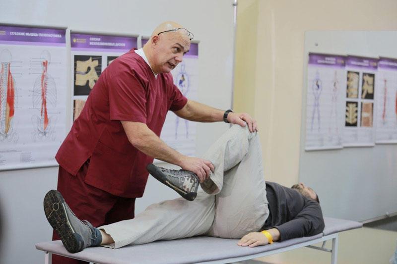 Метод лечения доктора Бубновского