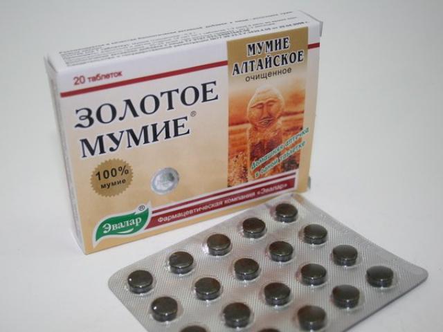 Мумие лечение варикоза