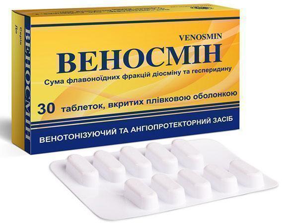 Препарат веносмин