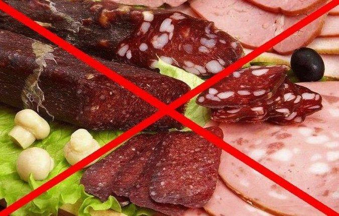 Отказаться от копченой и соленой пищи