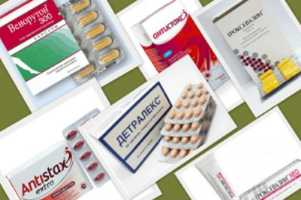 Венотоники — классификация и описания медикаментов