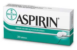 Применение Аспирина как профилактика варикозного расширения вен