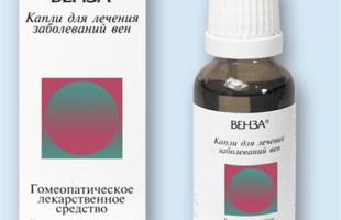 Капли Венза – здоровые вены без варикоза