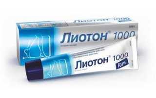 Отзывы о геле Лиотон при лечении варикоза