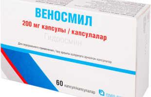 Препарат Веносмил для борьбы с варикозом