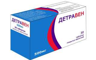 Особенности применения препарата Детравен при варикозной болезни