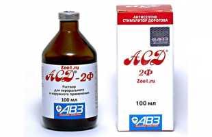 Антисептическое лекарство АСД при лечении варикоза