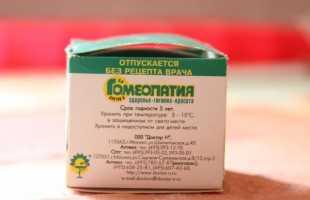 Гомеопатия как альтернативный виду лечения варикоза