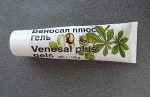 Гель Веносал плюс — эффективное средство против варикоза