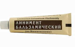 Способы применения мази Вишневского при варикозе