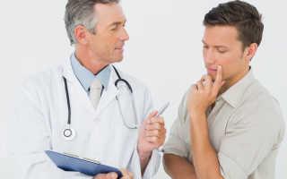 Народные средства для лечения варикоцеле в домашних условиях