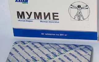 Особенности применения таблеток мумие при варикозе
