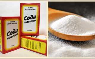 Рекомендации по лечению варикоза содой
