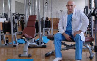 Эффективная гимнастика для вен и сосудов по Бубновскому