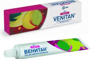 Правила применения крема и геля Венитан для лечения варикозной болезни