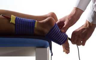 Физиопроцедуры при лечении варикоза вен нижних конечностей