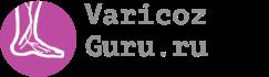 Варикоз — что это такое? Все от А до Я на VaricozGuru.ru!