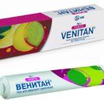Крем и гель Венитан