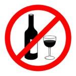 Ограничение алкогольных напитков