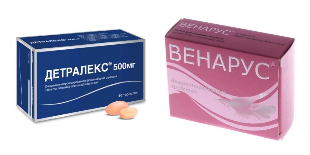 Что выбрать: детралекс или венарус?