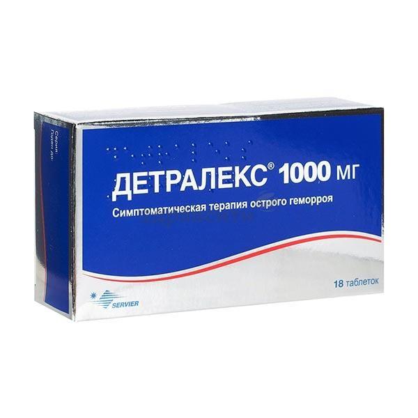 детралекс для лечения варикоза